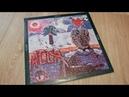 Винил АССА (1988) Полный альбом. Сборник. V.A.