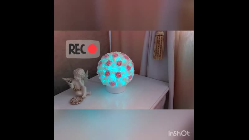светильник на пульте