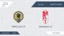 AFL18. Spanish Segunda 2018. Day 22. Hercules CF - Granada CF.