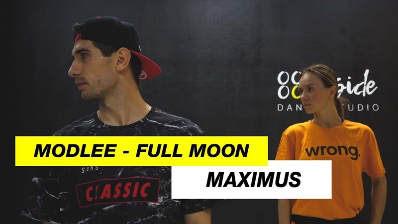 Modlee - Full Moon | Choreography by Maximus | D.Side Dance Studio