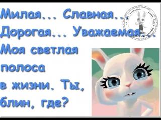 doc9646441_473352682.mp4