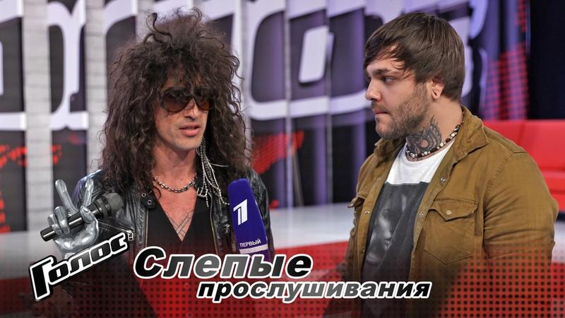 Сергей Шнуров ближе мне потому что онтоже рокер Джэк Гипси Интервью после Слепого прослушивания Голос 7