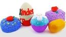Открываем сюрпризы. Вкусняшки с игрушками ТРИ КОТА, МАША И МЕДВЕДЬ, ВСПЫШ И ЧУДО МАШИНКИ. Мультик