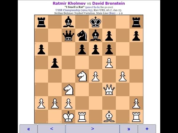 1.Вариант Найдорфа ,Сg5. Ратмир Холмов vs Давид Бронштейн.