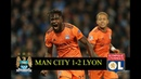 MANCHESTER CİTY vs LYON - Highlights 2018