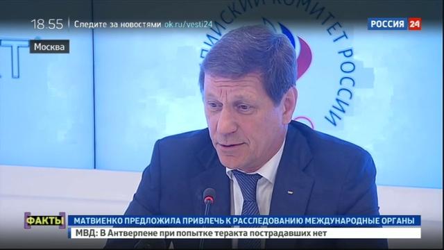 Новости на Россия 24 Экипировать российских олимпийцев будет ZASPORT