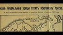 что ждет россию документ 1905 года