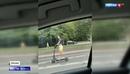 Лихач или сумасшедший экстремал на самокате установил рекорд скорости на Кутузовском проспекте