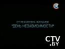 Видимо невидимо СТВ 17 10 2009 Новый фильм Роланда Эммериха 2012