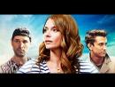 Как выйти замуж за миллионера 2 сезон 1-4 серия (2013) HD 720