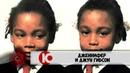 10 безумных историй о преступниках близнецахбез рекламы