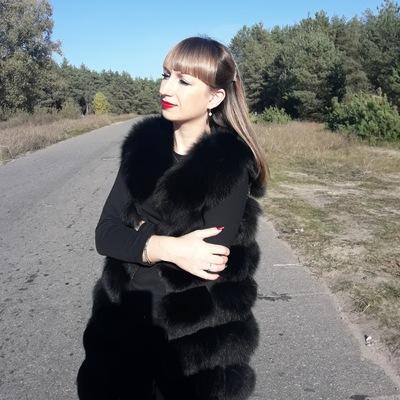Natysik Aleksandrovna