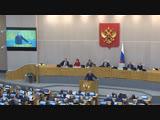 Политика России: В Госдуме открылась весенняя сессия. ФАН-ТВ