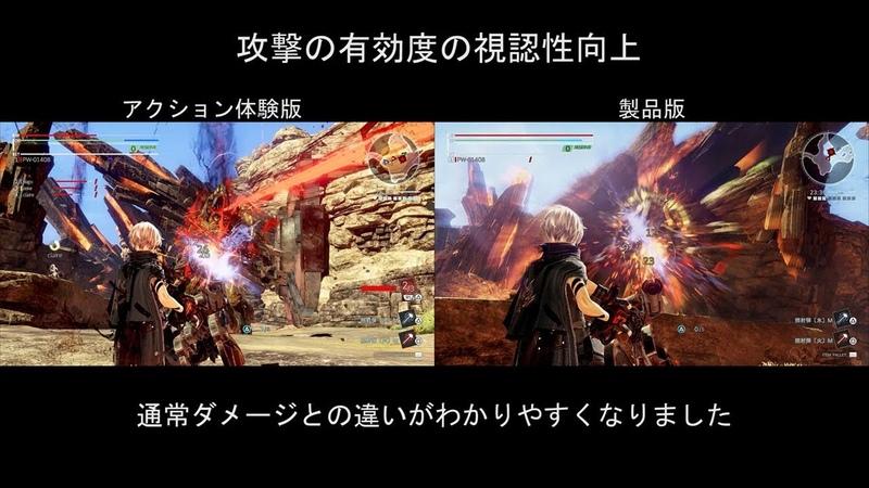 『GOD EATER 3』体験版からの改修点紹介「遊びやすさの向上編」 3
