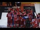 РОССИЯ - КАНАДА 2008