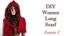 Шарф 3 метра МК начало / DIY Knitting Long Scarf - Lesson 1