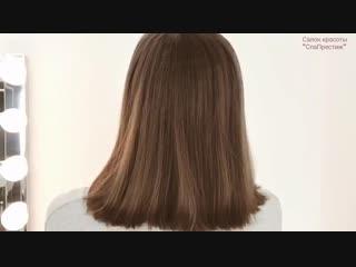 Смена образа: женская стрижка
