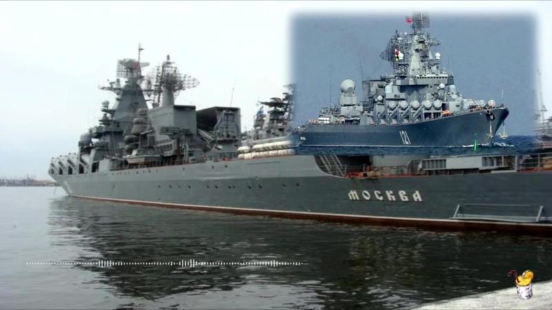 """Прощай """"Москва"""", или о редеющих флагманах ВМФ РФ"""