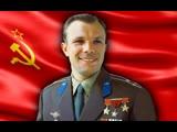 Самарские судьбы - Юрий Гагарин