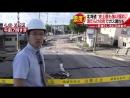 北海道史上初の震度7 地滑りなどで死者8人不明29人(18_⁄09_⁄06)