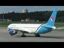 Tajik Air 767-332 - Flight from St. Petersburg Pulkovo (LED) to Dushanbe Int'l (DYU), Tajikistan