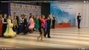Награждение St и La Сеньоры, Ю-1 до С кл., Ст Дети-2 Е Д, Ю-2 до С кл. - Кубок Газпром трансгаз