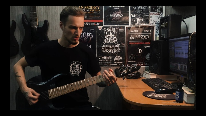 Chelsea Grin - My Damnation (Guitar Cover by Vit)