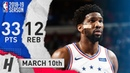 Joel Embiid Full Highlights 76ers vs Pacers 2019.03.10 - 33 Pts, 12 Rebounds!