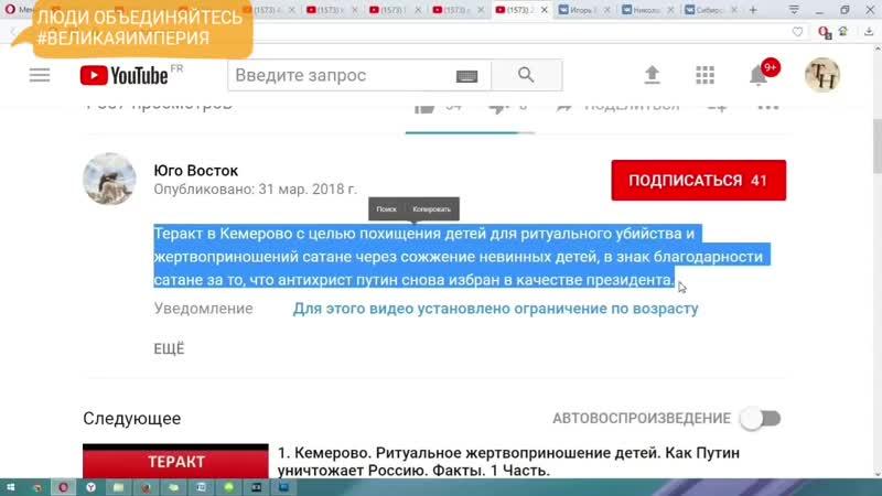 Игорь Востриков продался запугали фсбэшник вся правда!