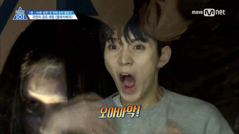 [ENG] JR Ren ghost prank - Produce 101