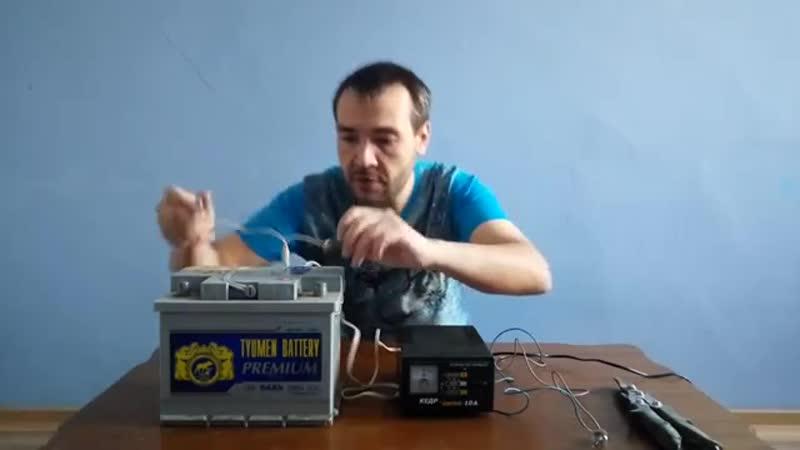 Восстановление автомобильного аккумулятора своими руками djccnfyjdktybt fdnjvj bkmyjuj frrevekznjhf cdjbvb herfvb