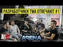 Total War Arena 🔔 Тотал Вар Арена 🔔 DruoiD Спрашивает - Разработчик отвечает 1