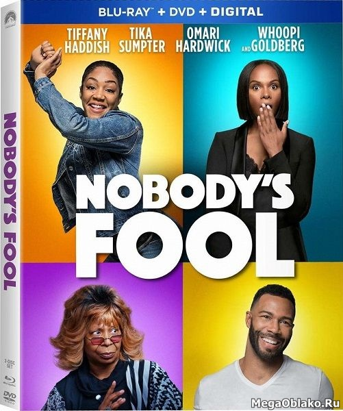 Нас не проведешь / Nobody's Fool (2018/BDRip/HDRip)
