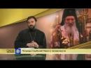 Протоиерей Андрей Ткачев. Патриарх Сербский Павел о человечности