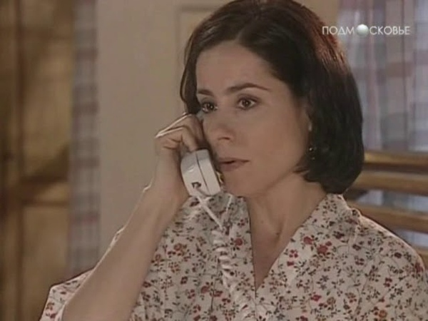 Семейные узы (88 серия) (2000) сериал