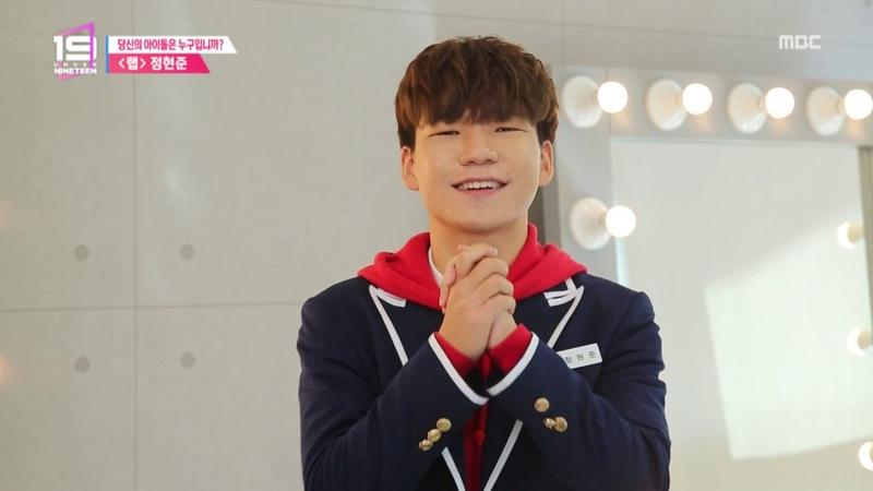 [Under Nineteen] Rap Team Jung Hyun Jun Introduction , 랩 정현준 - K대 재학, 고스펙 뇌색래퍼!