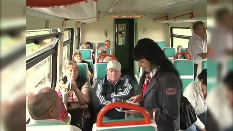 Из Белгорода в Прохоровку запустят новый поезд