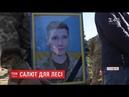 На Луганщині поховали 19 річну Алєсю Бакланову яка загинула на передовій біля шахти Бутівка