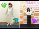 (ENG SUB) NanaAinya (Suwa Nanaka 諏訪ななか x Suzuki Aina 鈴木愛奈) 💚💜🎵Getta Ban Ban ゲッタバンバン 💚💜🎵