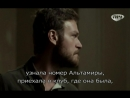 Сила Желания - 31 серия (субтитры)