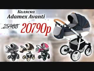 Новогодняя распродажа -30% на товары для новорожденных