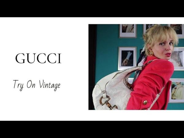 Винтажные и секонд покупки GUCCI Bag Clothing Haul 2019