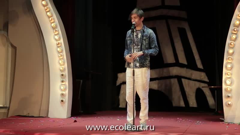 Закрытие сезона Эколь и Ералаш 2014 - Никита Киоссе