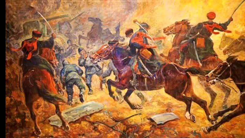 Chant cosaque Пролягала степь дорожка