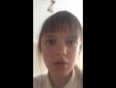 Анастасия Фидря — Live