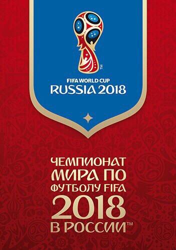 ️Дорогие любители футбола️ ,теперь в West Smoke можно насладиться прямыми трансляциями Чемпионата Мира по футболу