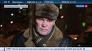 Новости на Россия 24 • США наращивают свое присутствие в Ираке и Сирии