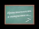 Видеофильм по итогам 2017-2018 учебного года...