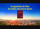 Reflexión del evangelio del día   La aparición de Dios ha traído una nueva época