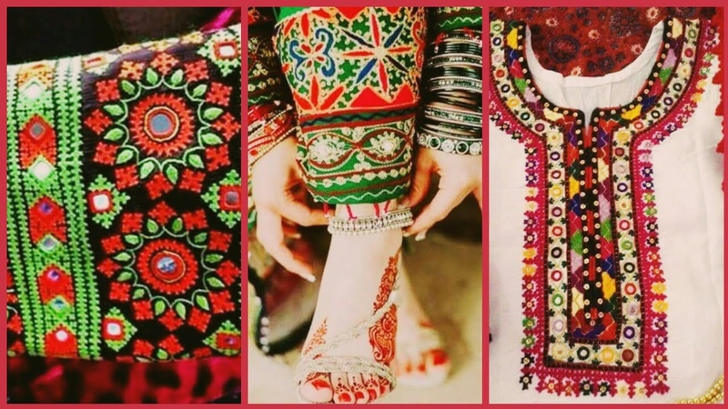 Latest Top Beautiful Hand Embroidery Designs Sindhi embroidery designs Mirror work
